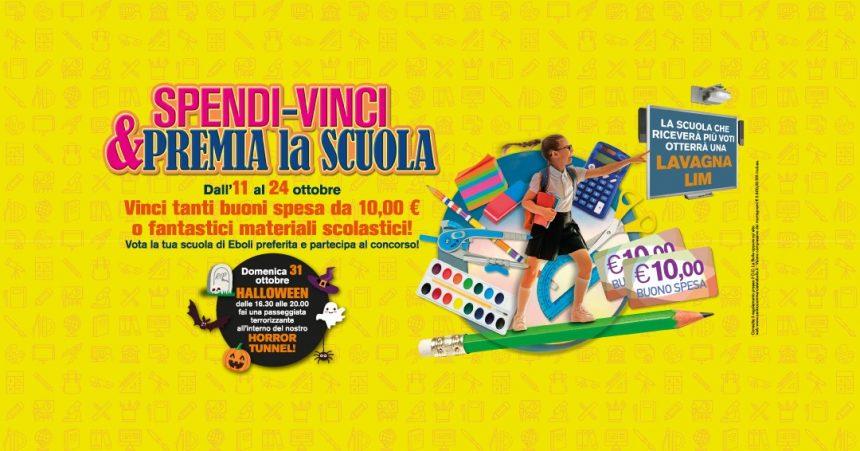 SPENDI-VINCI & PREMIA LA SCUOLA